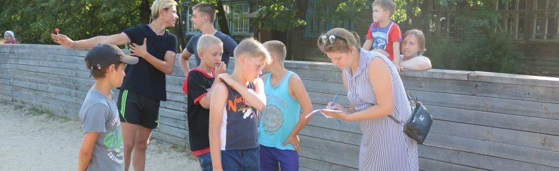 В Юже прошел спортивный праздник для детей