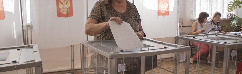 Официальная информация Избиркома о предварительных результатах выборов в Ивановской области