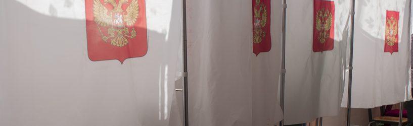 В Юже проходят выборы губернатора и депутатов областного парламента (ФОТО)