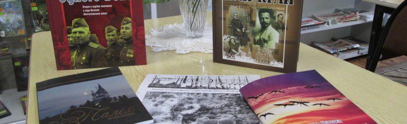 В Южской центральной библиотеке можно познакомиться с книгами об истории Ивановской области