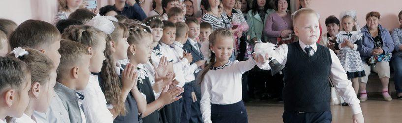 Первые звонки прозвучали во всех школах Южского района