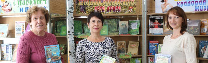 В Южской межпоселенческой центральной библиотеке работает несколько книжных выставок