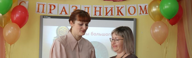 Дошкольные работники Южского района принимали поздравления