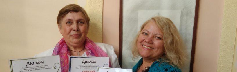 Южская поэтесса получила гран-при конкурса авторской песни