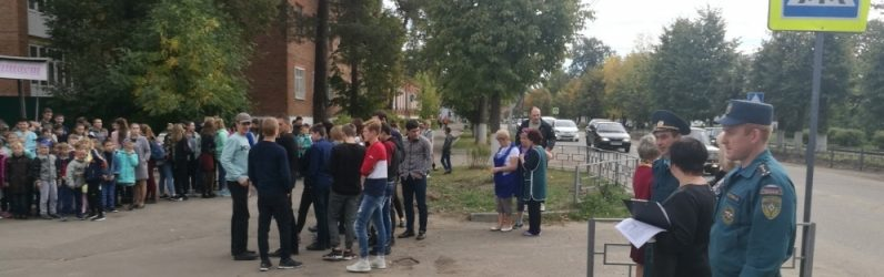 Педагогов и учеников школы №3 эвакуировали