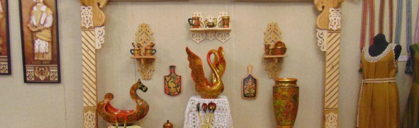 В Южском Доме ремесел открыта выставка изделий с хохломской росписью