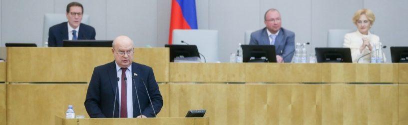 Алексей Хохлов выступил в Госдуме при обсуждении закона о поправках в Гособоронзаказ