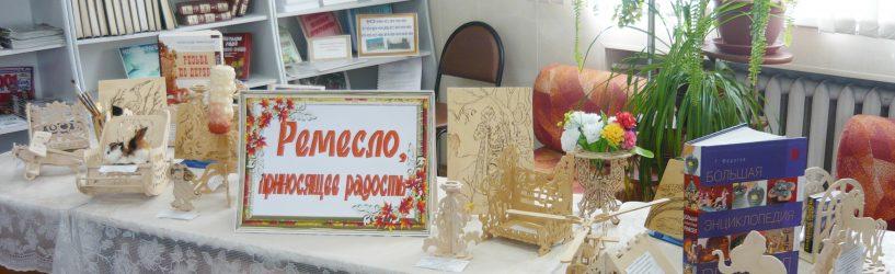 В библиотеке г.Южи открылась выставка резного творчества