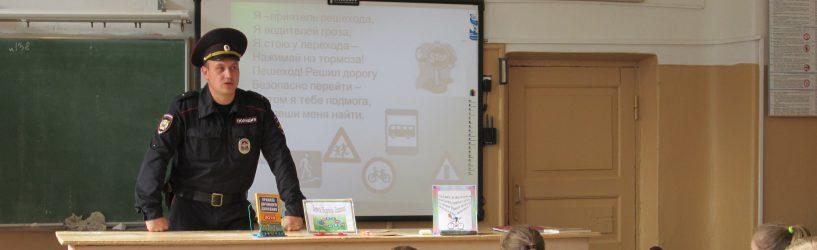 Южским школьникам напомнили о правилах поведения на дороге