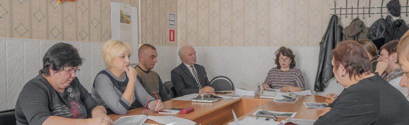 Общественный совет провел экспертизу отчетов по исполнению бюджетов