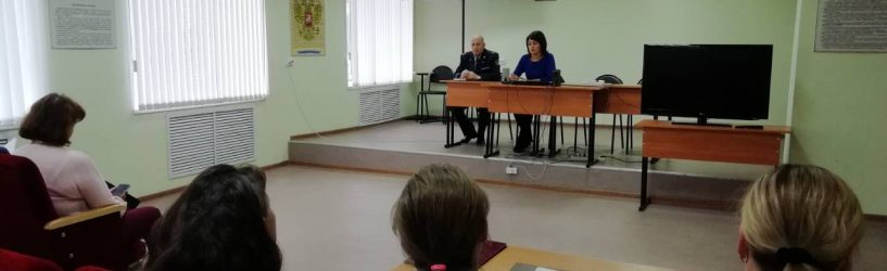 Прокуратура Южского района сообщает