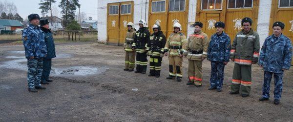 В селе Талицы прошли учения по тушению пожара