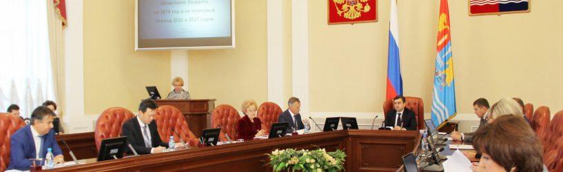Станислав Воскресенский обозначил основные направления бюджетной политики на три ближайших года