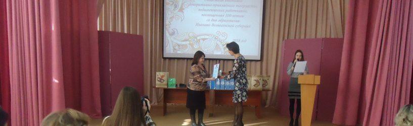 Преподаватели ДЮЦа отмечены на конкурсе декоративно-прикладного творчества педагогических работников