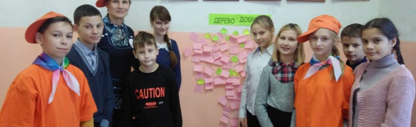 В школе №2 г. Южи прошел День доброты