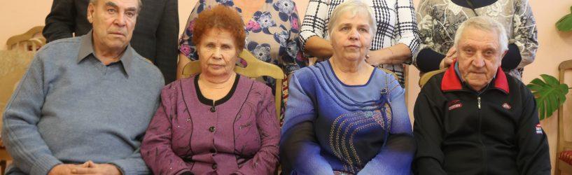 «Золотые» юбиляры супружеской жизни принимали поздравления