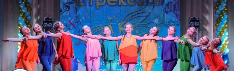 Южские «Непоседы» на фестивале в Нижнем Новгороде