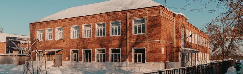 Окна для южской школы