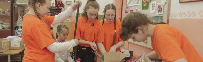 Южские школьники помогают ивановскому приюту «Майский день»