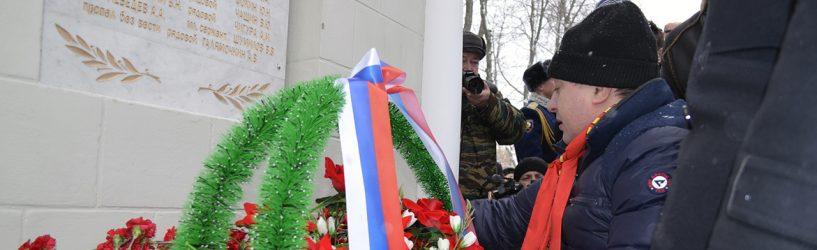 Афганская война унесла жизни 69 жителей Ивановской области