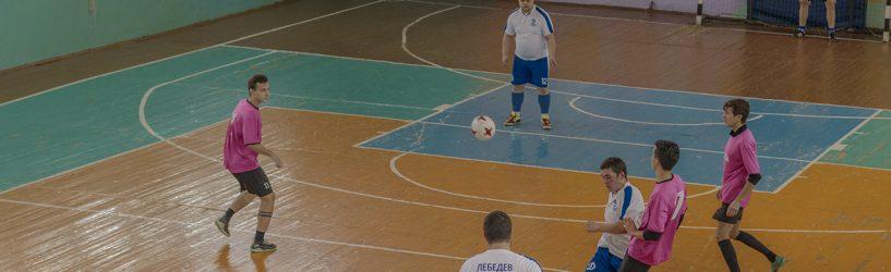 Мини-футбол: южане выиграли в турнире «Русская зима»
