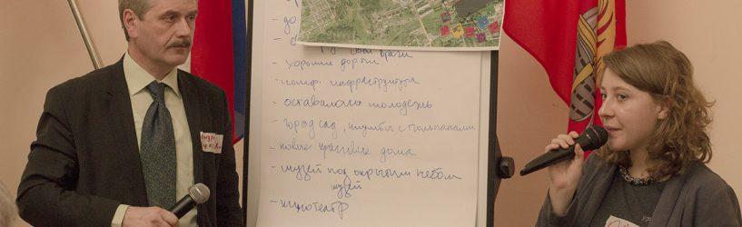 Южа разрабатывает концепцию развития городского парка (ФОТО)