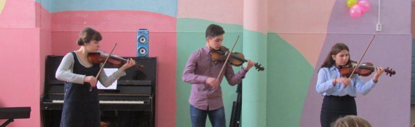 Музыкальное путешествие для южских детей