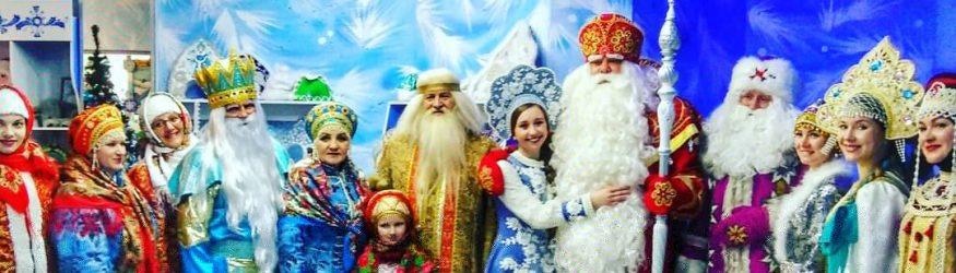 Василиса Премудрая из Южи побывала на весеннем балу у Снегурочки в Костроме