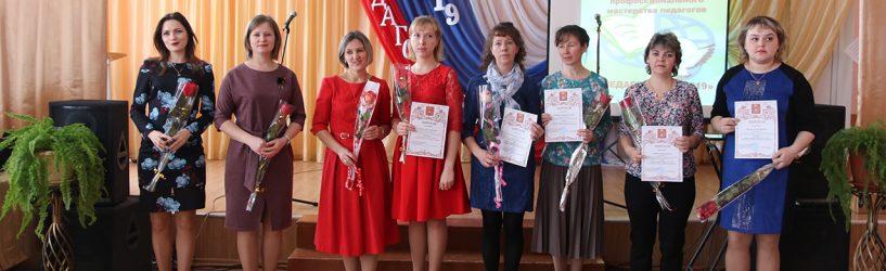 Учителя Южского района получили награды