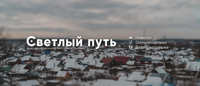 Итоги года: главное в Ивановской области в 2018 году