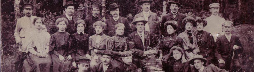 Фото с историей: Южский театр