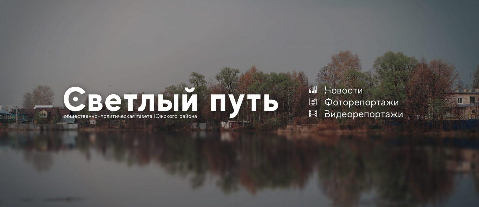 Рубрика: Туризм