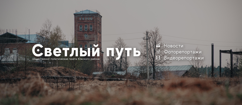 В Ивановской области совместно с проектным офисом ОНФ разработают программы по развитию паллиативной медицинской помощи
