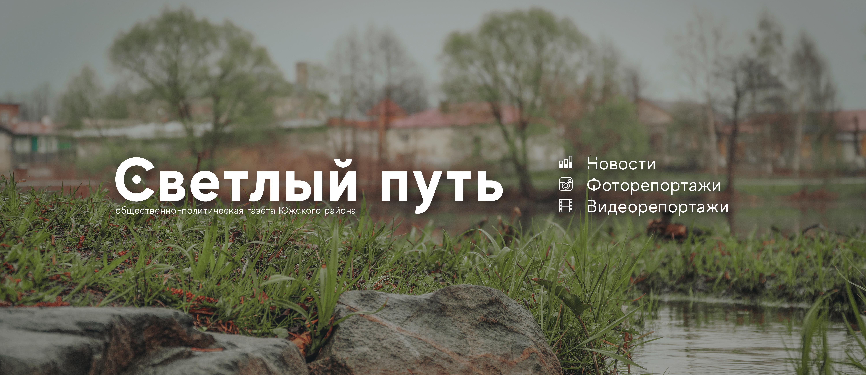 В Ивановской области зарегистрировано очередное дистанционное мошенничество