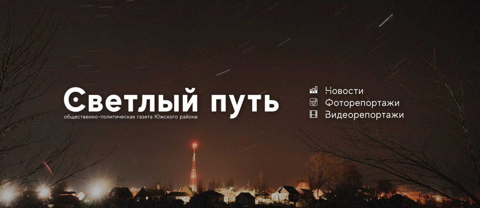 Фестиваль авторской песни на родине Александра Грина