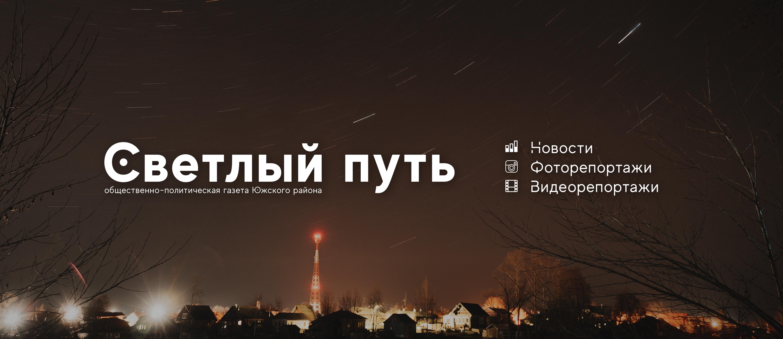 Южский филиал областной станции переливания крови занял третье место в рейтинге учреждений службы крови России