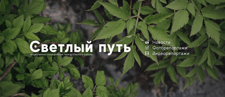 Родители южских выпускников стали участниками всероссийской акции «Единый день сдачи ЕГЭ родителями»