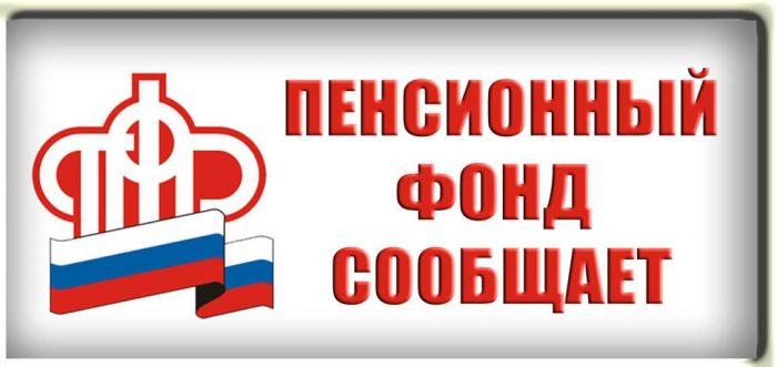 Ведение трудовой книжки в электронном виде выбрали 53 жителя Южского района