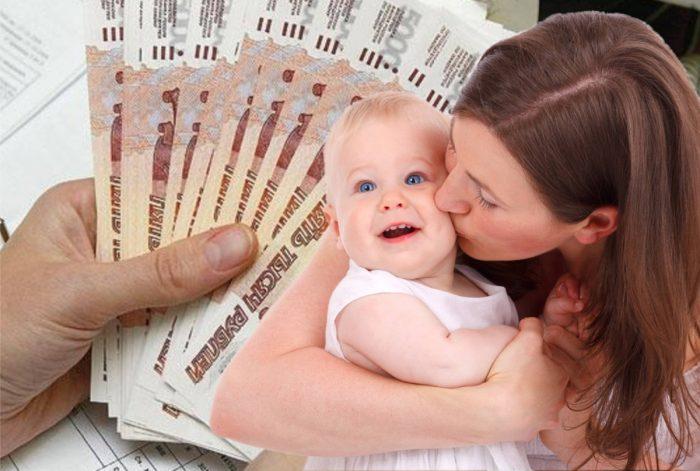 Устанавливаются дополнительные выплаты на детей от трех до семи лет