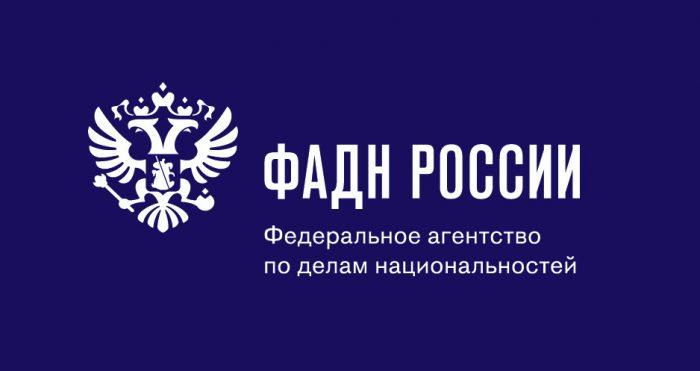ФАДН России объявляет об открытии интерактивной выставки, посвященной героизму в годы Великой Отечественной войны