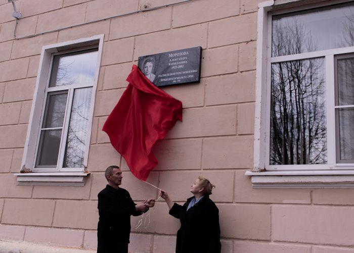 Школа №1 города Южи отдала дань памяти первому директору